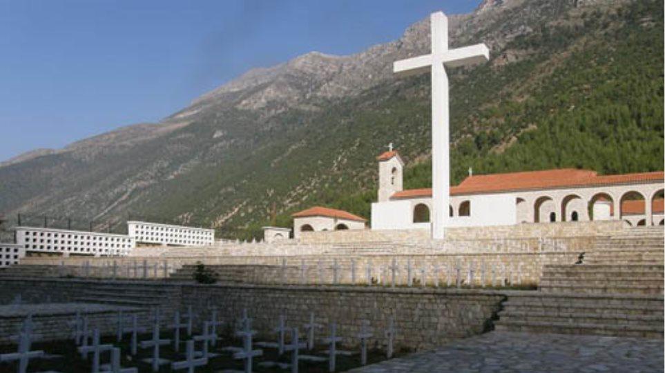 Τελετή ενταφιασμού οστών Ελλήνων Πεσόντων στην Αλβανία κατά τον Ελληνο-Ιταλικό πόλεμο 1940-1941 (Κλεισούρα, 1.8.2019)